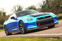 Click to view details and reviews for Nissan Gt R Nismo Blast.