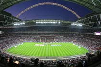 Click to view details and reviews for Child Tour Of Wembley Stadium.